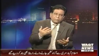 Insight 7th February 2015 by Saleem Bukhari on Saturday at Waqt News