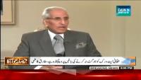 Faisla Awam Ka 7th February 2015 by Asma Shirazi on Saturday at Dawn News