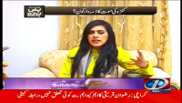Pas e Pardah 7th February 2015 by Nadia Naqi on Saturday at News One