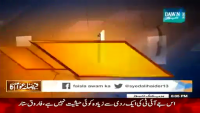 Faisla Awam Ka 8th February 2015 by Asma Shirazi on Sunday at Dawn News
