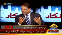 Inkaar 9th February 2015 by Javed Iqbal on Monday at Capital TV