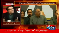 Live With Dr Shahid Masood 9th February 2015 by  on Monday at News One TV