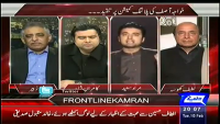On The Front 10th February 2015 by Kamran Shahid on Tuesday at Dunya News