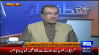 Nuqta e Nazar 10th February 2015 by Mujeeb Ur Rehman Shami on Tuesday at Dunya News