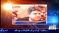 8PM With Fareeha Idrees 12th February 2015 by Fareeha Idrees on Thursday at Waqt News