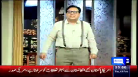Hasb-e-Haal 12th February 2015 by Junaid Saleem,Sohail Ahmed and Najia on Thursday at Dunya News