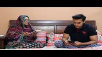 Desi Marriage Invitations Be Like