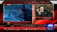 On The Front 17th February 2015 by Kamran Shahid on Tuesday at Dunya News
