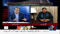 Mazrat Kay Sath 17th February 2015 by Saifan Khan on Tuesday at News One