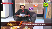 Dawat 16th Feb 2015 Recipes with Gulzar Hussain on Masala TV Show