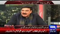 Sheikh Rasheed Blast On Pakistani Cricketers