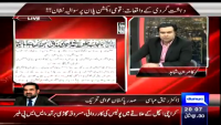 On The Front 19th February 2015 by Kamran Shahid on Thursday at Dunya News