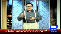 Hasb-e-Haal 26th Feb 2015 by Junaid Saleem,Sohail Ahmed and Najia on Thursday at Dunya News