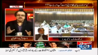 Live With Dr Shahid Masood 1st March 2015 by  on Sunday at News One TV