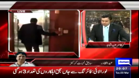 On The Front 3rd March 2015 by Kamran Shahid on Tuesday at Dunya News