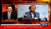 Live With Dr Shahid Masood 3rd March 2015 on Tuesday at News One TV