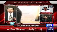 On The Front 5th March 2015 by Kamran Shahid on Thursday at Dunya News