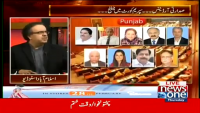 Live With Dr Shahid Masood 5th March 2015 on Thursday at News One TV