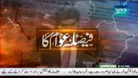 Faisla Awam Ka 6th March 2015 by Asma Shirazi on Friday at Dawn News
