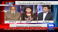 Khabar Ye Hai 7th March 2015 by Rauf Klasara, Saeed Qazi and Shazia Zeeshan on Saturday at Dunya News