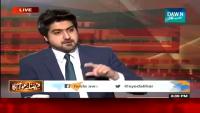 Faisla Awam Ka 7th March 2015 by Asma Shirazi on Saturday at Dawn News