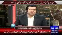 On The Front 9th March 2015 by Kamran Shahid on Monday at Dunya News