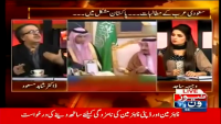 Live With Dr Shahid Masood 9th March 2015 on Monday at News One TV