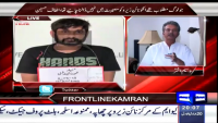 On The Front 11th March 2015 by Kamran Shahid on Wednesday at Dunya News
