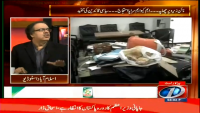 Live With Dr Shahid Masood 11th March 2015 by  on Wednesday at News One TV