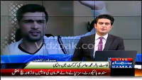 Mohammad Amir Back to Domestic Cricket