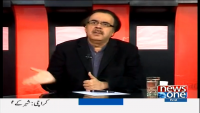 Live With Dr Shahid Masood 13th March 2015 on Friday at News One TV