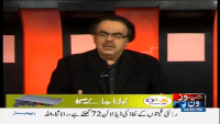 Live With Dr Shahid Masood 14th March 2015