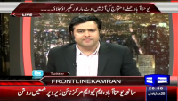 On The Front 16th March 2015 by Kamran Shahid on Monday at Dunya News