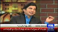 Mazaaq Raat 18th March 2015 by Nauman Ijaz on Wednesday at Dunya News