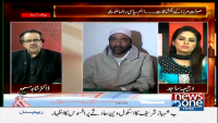 Live With Dr Shahid Masood 19th March 2015 by  on Thursday at News One TV