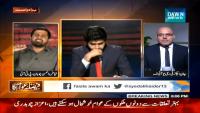 Faisla Awam Ka 21st March 2015 by Asma Shirazi on Saturday at Dawn News