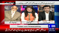 Khabar Ye Hai 22nd March 2015 by Rauf Klasara, Saeed Qazi and Shazia Zeeshan on Sunday at Dunya News