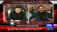 On The Front 23rd March 2015 by Kamran Shahid on Monday at Dunya News