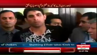 Misbah Ul Haq Exclusive Media Talk