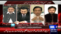 On The Front 25th March 2015 by Kamran Shahid on Wednesday at Dunya News