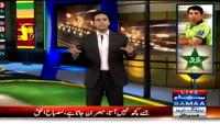 Amir Sohail About Misbah Ul Haq Captaincy