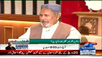 Qutb Online 27th March 2015 by Bilal Qutb on Friday at Samaa News