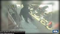 CCTV Footage of Bank Robbery in Multan