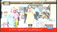 Pas e Pardah 29th March 2015 by Nadia Naqi on Sunday at News One