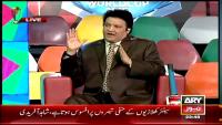 Shahid Afridi Singing Mauka Mauka For Indians