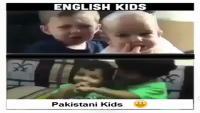 English kids vs Pakistani kids
