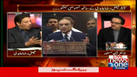 Live With Dr Shahid Masood 31st March 2015 on Tuesday at News One TV