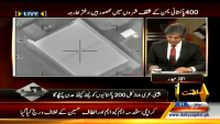 Belaag 31st March 2015 by Ejaz Haider on Tuesday at Capital TV