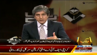 Belaag 1st April 2015 by Ejaz Haider on Wednesday at Capital TV