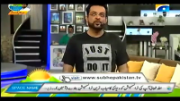 Subh e Pakistan with Dr Aamir Liaquat Hussain 1st April 2015